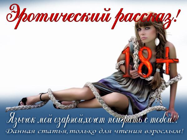 Русское порно свингеры самары фото