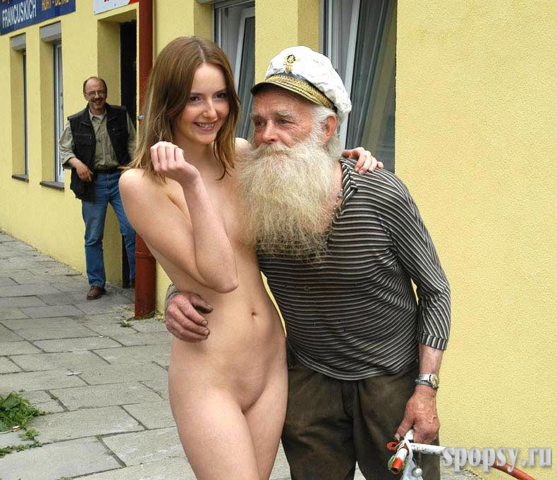 Дедушк и и секс
