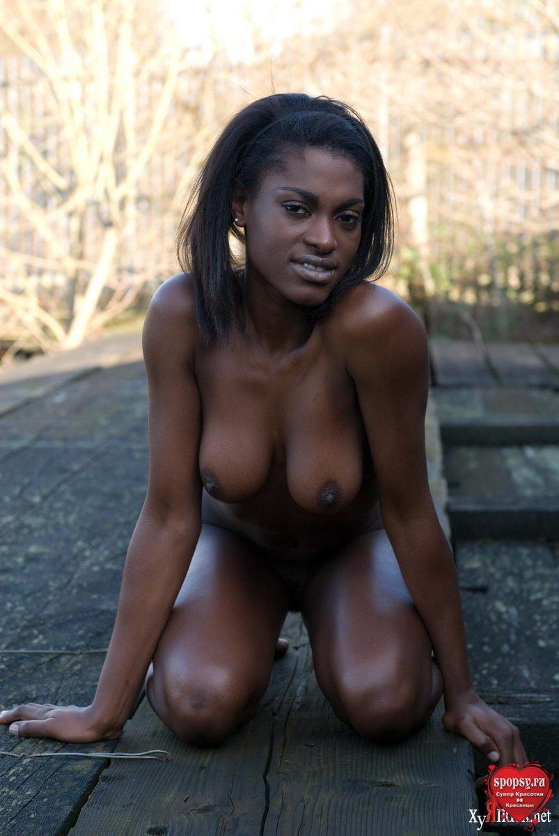 Голый девушка нигр фото 74-264
