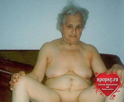 Бабушки старые голые как делают минет фото 205-979