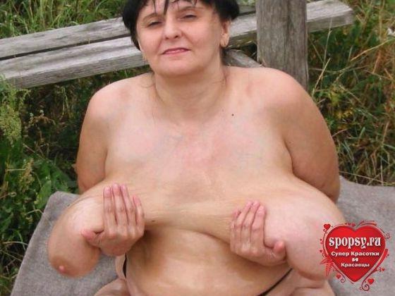 фотоголерея старых голых бабушек